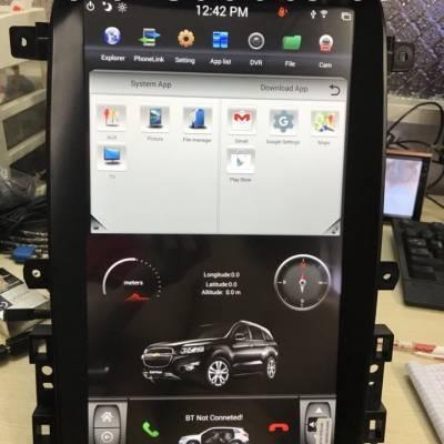 màn hình tesla theo xe captiva 2010