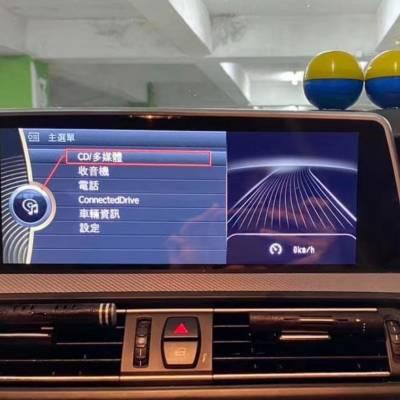 màn hình android theo xe BMW 520