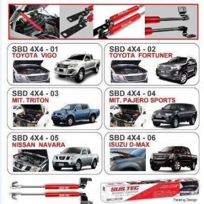 ty mở cốp nắp capo cho xe fortuner