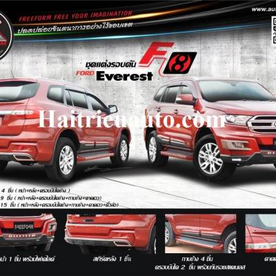 Body Ford everest F8
