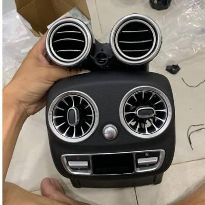 Cửa gió Turbine đèn LED sau cho xe Mercedes S