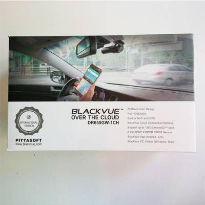 Camera hành trình BlackVue DR650GW