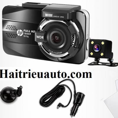 Camera hành trình HP F870g