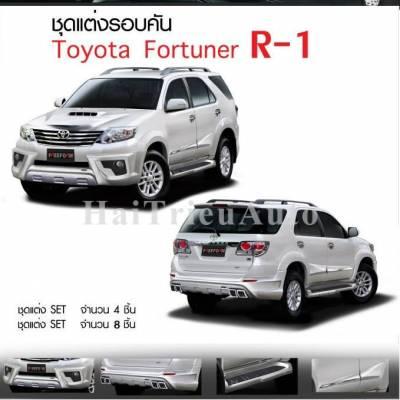 Body kit xe fortuner 2011 mẫu R-1